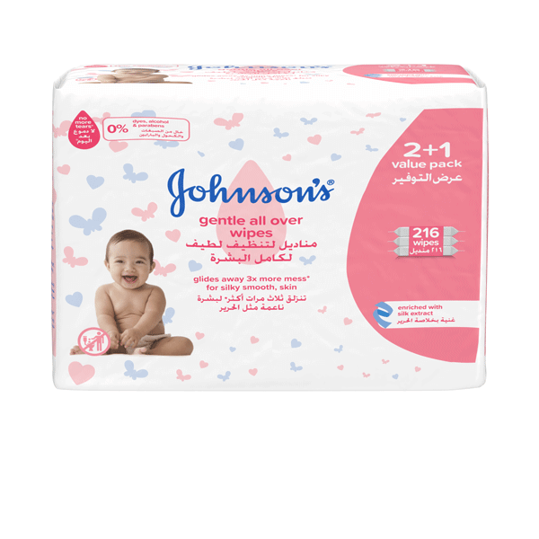 Johnson's® baby gentle all over wipes the best all over wipes for your baby.