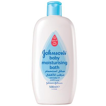 JOHNSON'S® Baby Moisturising Bath