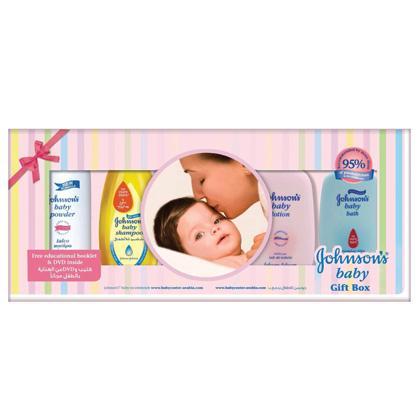 JOHNSON'S® Baby Giftset